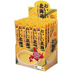 その他 (まとめ) 日清食品 おいしい北海道 コーンポタージュ 24本1箱【×10セット】 ds-2157489