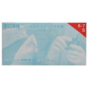 その他 (まとめ) 川本産業 KBM ラテックス手袋パウダーフリーS 100枚【×5セット】 ds-2157631