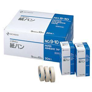 その他 (まとめ)紙粘着テープ 紙バン【×3セット】 ds-2157760
