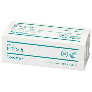 その他 (まとめ) トライフ タウパービアンカ Mサイズ 200枚×25個【×3セット】 ds-2157815