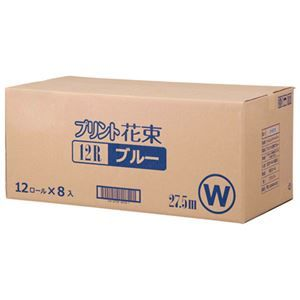 その他 (まとめ) 丸富製紙 トイレットペーパー 花束青 W 27.5m 96巻【×3セット】 ds-2157851