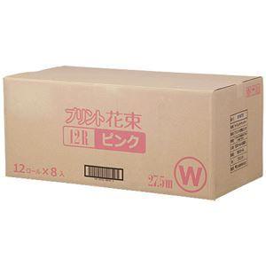 その他 (まとめ) 丸富製紙 トイレットペーパー 花束桃 W 27.5m 96巻【×3セット】 ds-2157853