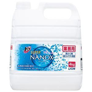 その他 (まとめ) ライオン トップNANOX 業務用 4kg【×3セット】 ds-2158165