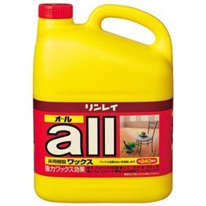 その他 (まとめ) リンレイ 床用樹脂ワックス オール 4L【×3セット】 ds-2158337