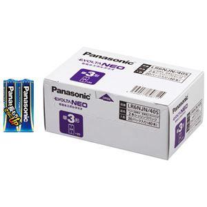 その他 (まとめ) Panasonic 乾電池エボルタネオ単3形 40本 LR6NJN/40S【×3セット】 ds-2158446