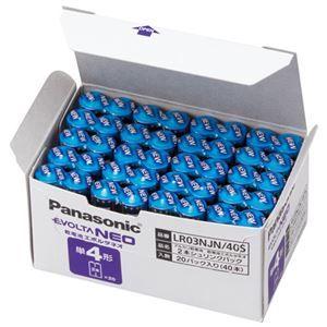 その他 (まとめ) Panasonic 乾電池エボルタネオ単4形 40本 LR03NJN/40S【×3セット】 ds-2158448