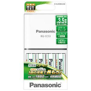 その他 (まとめ) Panasonic 充電器セット K-KJ53MLE40【×3セット】 ds-2158471