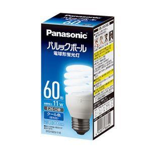 その他 (まとめ) Panasonic 電球型蛍光灯 D60形 昼光色 EFD15ED11E【×10セット】 ds-2158495