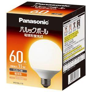 その他 (まとめ) Panasonic 電球型蛍光灯 G60形 電球色 EFG15EL11E【×5セット】 ds-2158496