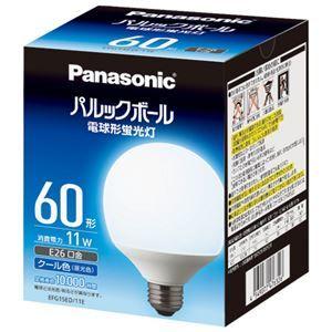 その他 (まとめ) Panasonic 電球型蛍光灯 G60形 昼光色 EFG15ED11E【×5セット】 ds-2158502