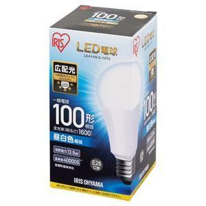 その他 (まとめ) アイリスオーヤマ LED電球100W E26 広配 昼白 LDA14N-G-10T5【×5セット】 ds-2158513