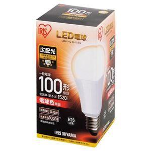 その他 (まとめ) アイリスオーヤマ LED電球100W E26 広配 電球 LDA14L-G-10T5【×5セット】 ds-2158514
