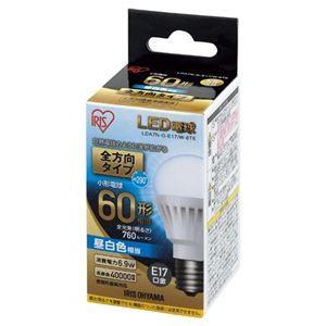 その他 (まとめ) アイリスオーヤマ LED電球60W 全方向 昼白 LDA7N-G-E17/W-6T5【×5セット】 ds-2158515