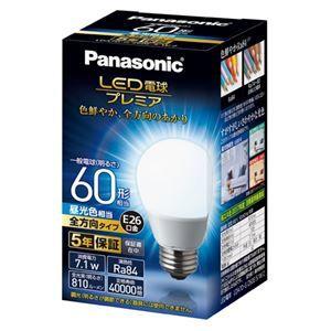 その他 (まとめ) Panasonic LED電球60形E26 全方向 昼光 LDA7DGZ60ESW2【×3セット】 ds-2158530
