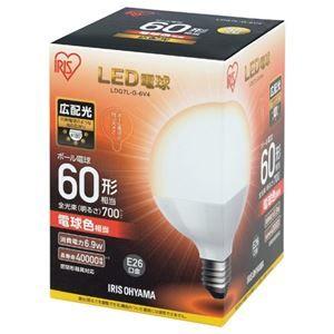 その他 (まとめ) アイリスオーヤマ LED電球100W ボール球 昼白 LDG12N-G-10V4【×5セット】 ds-2158536