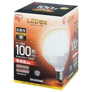 その他 (まとめ) アイリスオーヤマ LED電球100W ボール球 電球 LDG14L-G-10V4【×5セット】 ds-2158542