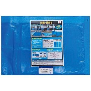その他 (まとめ) 萩原工業 UVブルーシート2年タイプ 2.7m×3.6m【×5セット】 ds-2158615