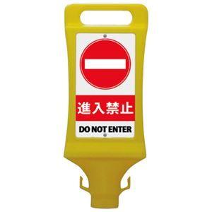 その他 (まとめ) ミツギロン チェーンスタンド 看板 進入禁止 SF-45-C【×5セット】 ds-2158676