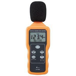 その他 シンワ測定 デジタル騒音計最高値ホールド機能付 78588 ds-2158727