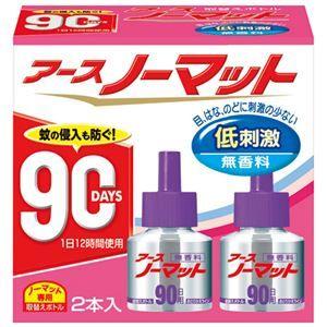 その他 (まとめ) アース製薬 アースノーマット取替えボトル90日用 2本入【×5セット】 ds-2158795