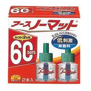 その他 (まとめ) アース製薬 アース ノーマット取替ボトル60日用2本入【×5セット】 ds-2158796