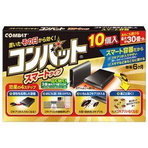 その他 (まとめ) 大日本除蟲菊 コンバット スマートタイプ 10個入【×10セット】 ds-2158815