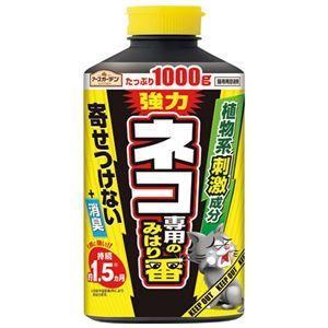 その他 (まとめ) アース製薬 アースガーデン ネコ専用のみはり番 1000g【×10セット】 ds-2158817