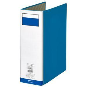 その他 (まとめ) スマートバリュー パイプ式ファイル両開き青10冊 D058J-10BL【×3セット】 ds-2158834