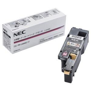 その他 (まとめ) NEC トナーカートリッジPR-L5600C-17マゼンタ【×3セット】 ds-2159262