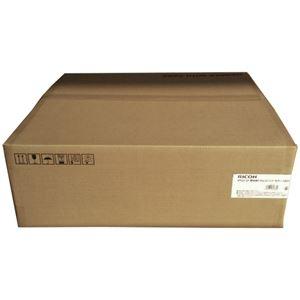 その他 リコー ドラムユニット C820 カラー ds-2159308