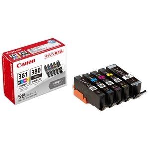 その他 (まとめ) キヤノン インクカートリッジBCI-381S+380S/5MP 5色【×3セット】 ds-2159391