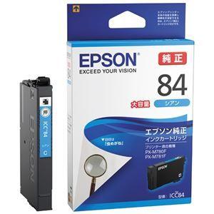 その他 (まとめ) エプソン IJカートリッジICC84シアン【×3セット】 ds-2159450