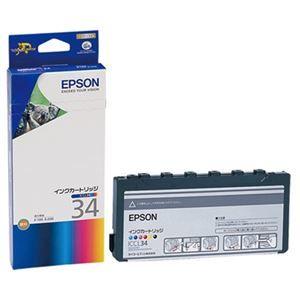 その他 (まとめ) エプソン インクカートリッジ ICCL34 カラー【×3セット】 ds-2159456