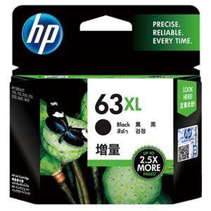 その他 (まとめ) HP インクHP63XL F6U64AAブラック増量【×3セット】 ds-2159466