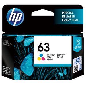 その他 (まとめ) HP インクHP63 F6U61AAカラー【×5セット】 ds-2159467
