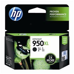 その他 (まとめ) HP インクカートリッジ CN045AA 黒【×3セット】 ds-2159474