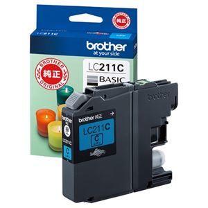 その他 (まとめ) ブラザー インクカートリッジ LC211C【×10セット】 ds-2159510
