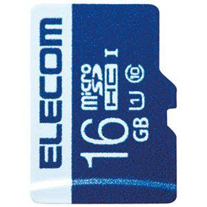 その他 (まとめ) エレコム microSDHCカード 16GB MF-MS016GU11R【×5セット】 ds-2159552