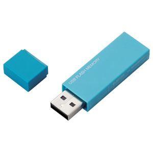 その他 (まとめ) エレコム セキュリティUSBメモリ32GB MF-MSU2B32GBU【×5セット】 ds-2159603