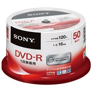 その他 (まとめ) ソニー 録画用DVD‐R 50枚 50DMR12MLDP【×5セット】 ds-2159615