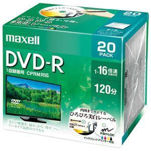 その他 (まとめ) マクセル株式会社 録画用DVD-R 20枚 DRD120WPE.20S【×5セット】 ds-2159618