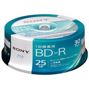 その他 (まとめ) ソニー 録画用BD-R25GBスピンドル30枚 30BNR1VJPP4【×3セット】 ds-2159620