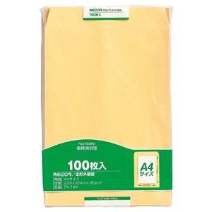 その他 (まとめ) マルアイ 事務用封筒 PK-1A4 角20 100枚【×10セット】 ds-2160086