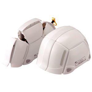 その他 (まとめ) トーヨーセフティー 折りたたみヘルメットNo.100 ホワイト【×3セット】 ds-2160287