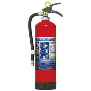その他 強化液(中性)消火器ハイパーミストN ds-2160350