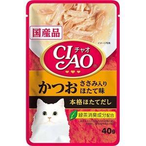 その他 (まとめ)CIAOパウチ かつお ささみ入り ほたて味 40g IC-203【×96セット】【ペット用品・猫用フード】 ds-2161882