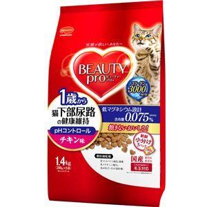 その他 (まとめ)ビューティープロ キャット 猫下部尿路の健康維持 1歳から チキン味 1.4kg【×8セット】【ペット用品・猫用フード】 ds-2161954