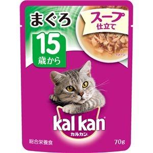 その他 (まとめ)カルカン パウチ スープ仕立て 15歳から まぐろ 70g【×160セット】【ペット用品・猫用フード】 ds-2162198