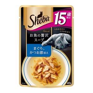 その他 (まとめ)シーバ アミューズ 15歳以上 お魚の贅沢スープ まぐろ、かつお節添え 40g【×96セット】【ペット用品・猫用フード】 ds-2162263
