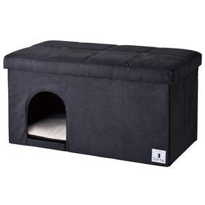 その他 Porta ドッグハウス&スツール ブラック ワイド【ペット用品・犬用】 ds-2162337
